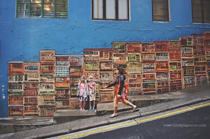 嘉咸街壁畫