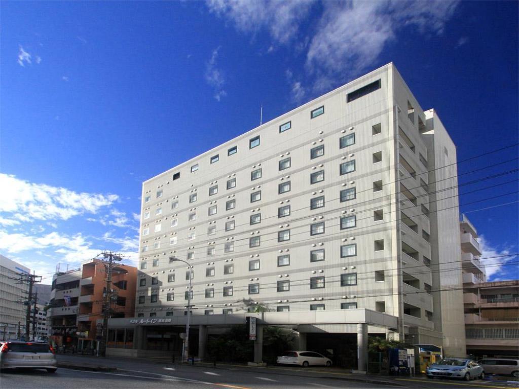 沖繩>>Route Inn那覇旭橋站東店 (Hotel Route Inn Naha Asahibashi Ekihigashi)
