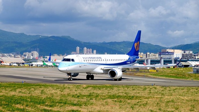 澎湖交通-搭飛機
