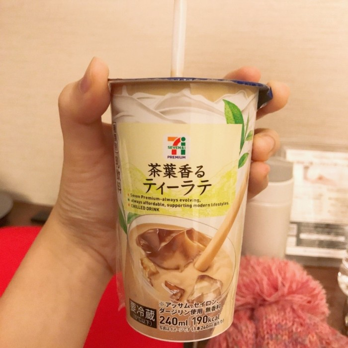 7-ELEVEN Royal Milk Tea
