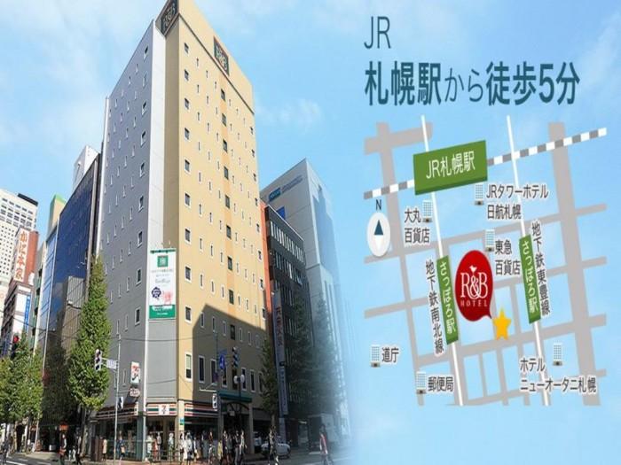 札幌》R&B Hotel札幌北3西2 (R&B Hotel Sapporo-KitasanNishini)
