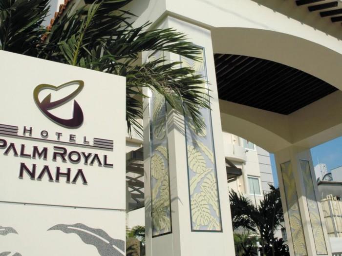 那霸皇家棕櫚飯店