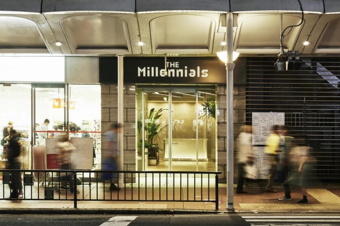 京都Millennials旅館 (The Millennials Kyoto)