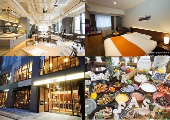 北海道札幌大通拉珍特住宿飯店