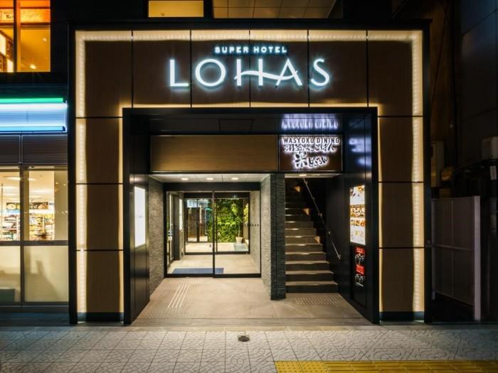 Lohas地下鐵四之橋線本町24號口超級飯店