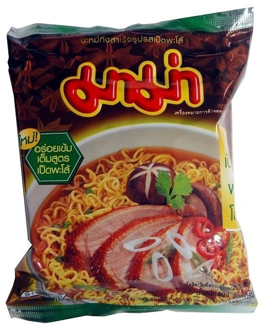 MAMA鴨肉麵