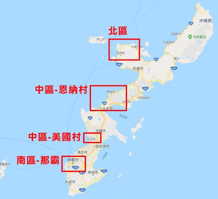 沖繩住宿區域