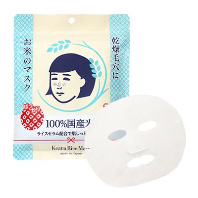 毛穴撫子的米面膜(毛穴撫子お米のマスク)