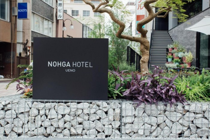 上野諾加飯店